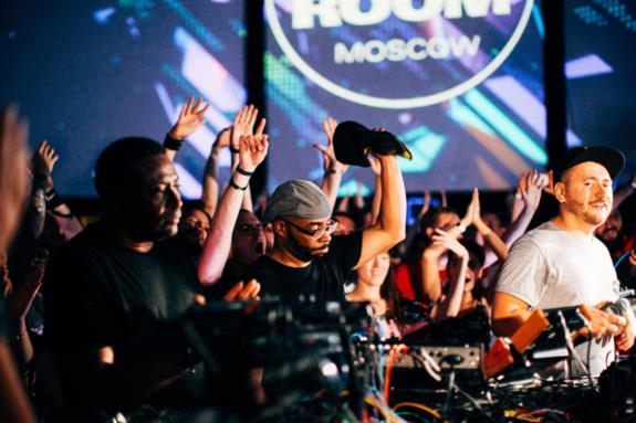 Boiler Room Moscow