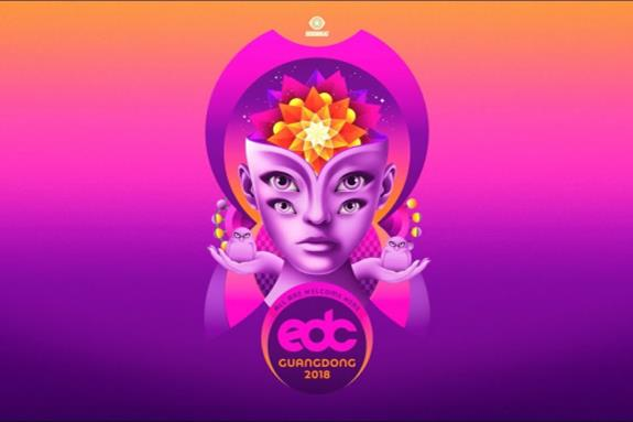 EDC Guangdong 2018