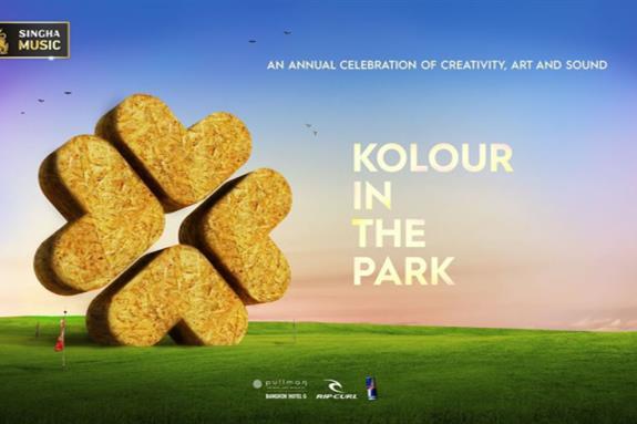 Kolour In The Park 2018