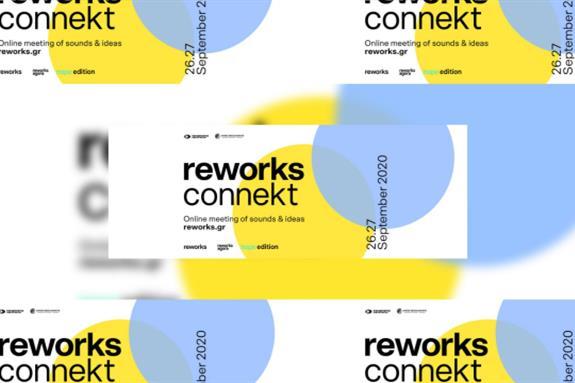 Reworks Connekt 2020