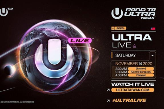 Road To Ultra Taiwan 2020
