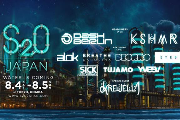S2O Songkran Music Festival Japan 2018