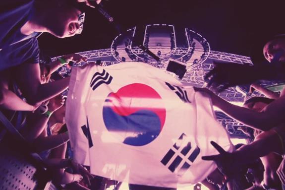 Ultra Music Festival Korea 2013