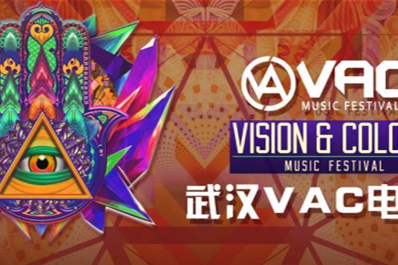VAC Infinity Festival 2019