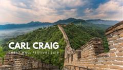 Carl Craig - Live @ Great Wall Festival 2018