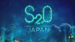 Tujamo - Live @ S2O Songkran Music Festival Japan 2018